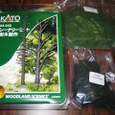 嵯峨野鉄道図書館7-1-2:樹木キット