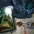 嵯峨野鉄道図書館5-1-1: 愛宕山の化粧道具