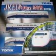 二階建て新幹線Max (8)トミックスの解説(化粧箱より)
