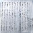 地蔵院のシダレザクラ (京都府・井手町)