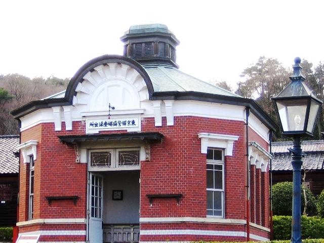 20080328明治村: 5-60東京駅警備...