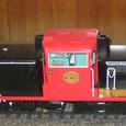 模型:DE10-1104 機関車・嵯峨野(拡大)