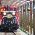 1・実車:機関車(DE10)正面