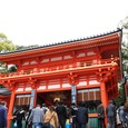 祇園八坂神社の西門