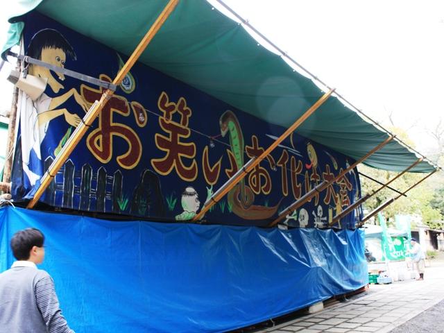 祇園八坂神社の境内の芝居小屋?