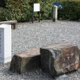 長浜城:石垣根石