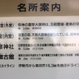 10外宮:伊勢市駅前案内