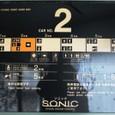 JR九州885かもめ(2)2号車配置