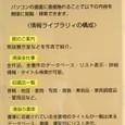 小倉清張13