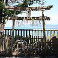 志賀海神社11:遙拝所