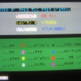 京都篇:条件(コンディション)表示画面
