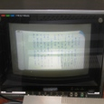 KX-13HG1: SONY TRINITRON COLOR MONITOR