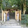 詩仙堂・小有洞の門 (しょうゆうどう)