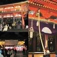 大晦日の八坂神社