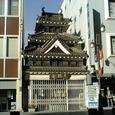 松本城の出城か?