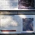 黒塚古墳全景と城郭跡