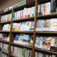 ジュンク堂BAL店の書棚