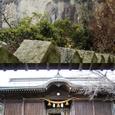 竜山と生石神社(おうしこ)