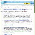 新語「KGR」のgooによる検索結果
