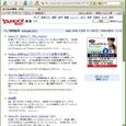 新語「KGR」のYahooでの検索結果