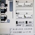 サーボモータの可動チェック(2)