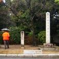 石碑「式内郷社 木嶋座天照御魂神社」と「蠶神社」