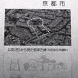 石室の規模(京都市右京区蛇塚古墳)