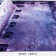 SA001(北から) 発掘中の大津宮錦織遺跡
