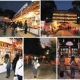 八坂神社の大晦日