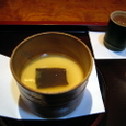 (2)茶碗むしのような(すっぽん付き)