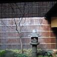 中庭の灯籠:室町和久傳