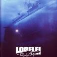 ローレライ:Lorelei