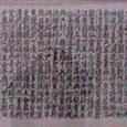 一千字(漢字)のイメージ