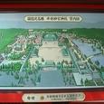 国指定名勝 平安神宮神苑 案内図