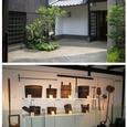 展示室:黄桜かっぱカントリー