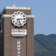 時計台と大文字