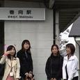 JR巻向駅前の4人メンバー