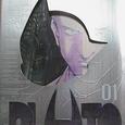 Pluto:プルートウ-01/浦沢直樹、手塚治虫