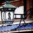 魚三楼軒燈