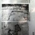 1.恭仁宮の大極殿跡