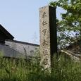 1.恭仁京大極殿の石碑