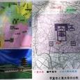 5.紫香楽宮(甲賀寺)跡:案内板・CGと伽藍配置図
