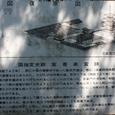 7.甲賀寺(甲可寺)復元図:奈良国立文化財研究所原図
