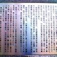 呉海軍墓地の沿革