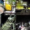 Tokyo Midtown:東京ミッドタウン