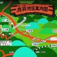 鹿蒜絵図と燧ヶ城