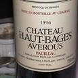フランス風1996年ワイン