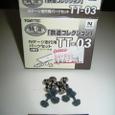 25-01:Nゲージ走行用パーツセット:TT-03/TOMYTEC