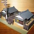 3301:木造平屋住宅(正面)