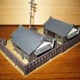 3303:木造平屋住宅(背面)